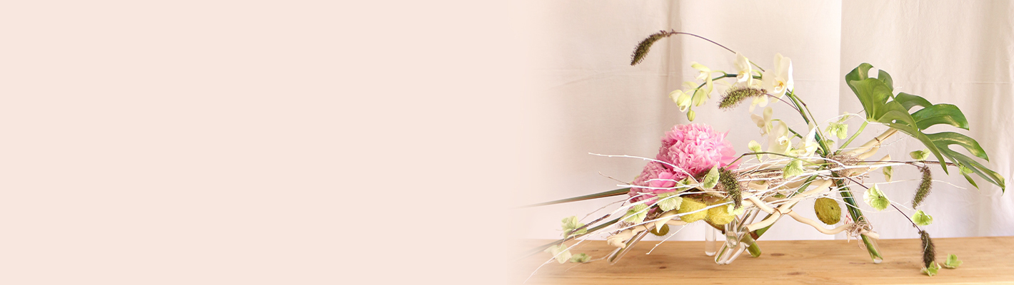 serveis martamajo flors